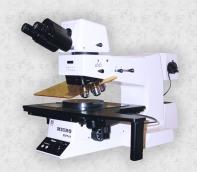 Серия микроскопов МИКРО 200 - 01