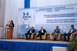 ОАО «Оптоэлектронные системы»  приняли участие в международном научно-практическом форуме